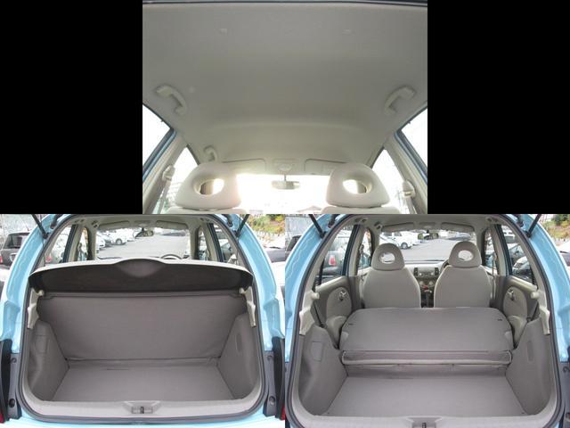 日産 マーチ 12E 中期モデル クリーンイオン付オートAC