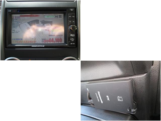 ディスプレイオーディオ ワンセグTV/ETC付 最新ナビやドライブレコーダーのお取付等もお気軽にご相談下さい