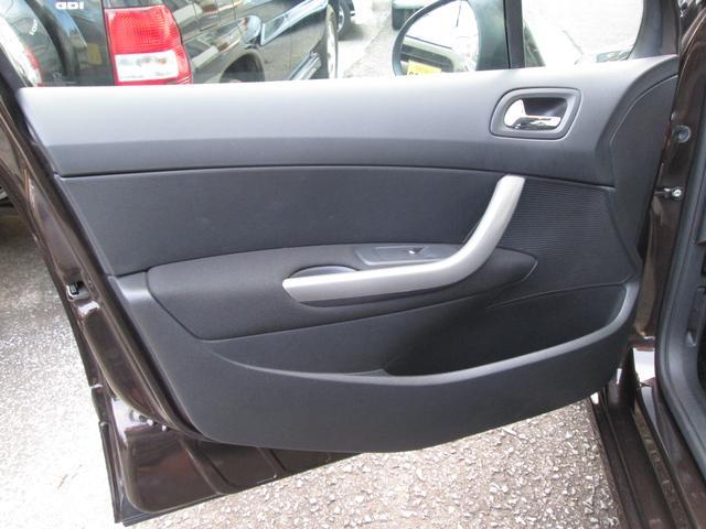 プレミアム 後期モデル ブラウンカラ-がお洒落な一台 1オ-ナ-車 ディ-ラ-メンテ 記録多数 タ-ボEG×アイシン6AT 良音DIATONEメモリ-ナビ フルセグTV Bluetooth ETC(23枚目)
