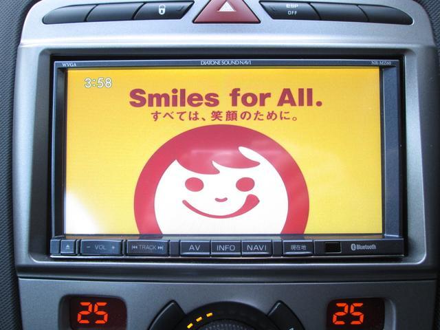 プレミアム 後期モデル ブラウンカラ-がお洒落な一台 1オ-ナ-車 ディ-ラ-メンテ 記録多数 タ-ボEG×アイシン6AT 良音DIATONEメモリ-ナビ フルセグTV Bluetooth ETC(38枚目)