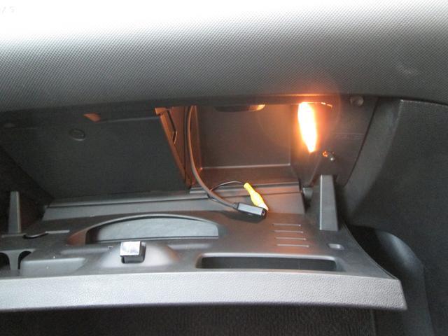 プレミアム 後期モデル ブラウンカラ-がお洒落な一台 1オ-ナ-車 ディ-ラ-メンテ 記録多数 タ-ボEG×アイシン6AT 良音DIATONEメモリ-ナビ フルセグTV Bluetooth ETC(40枚目)