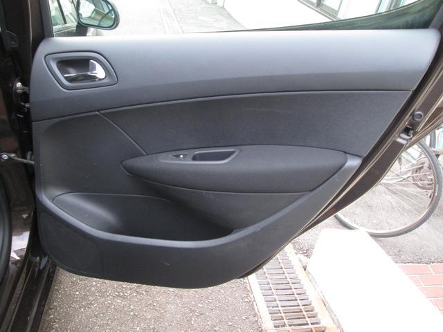 プレミアム 後期モデル ブラウンカラ-がお洒落な一台 1オ-ナ-車 ディ-ラ-メンテ 記録多数 タ-ボEG×アイシン6AT 良音DIATONEメモリ-ナビ フルセグTV Bluetooth ETC(46枚目)