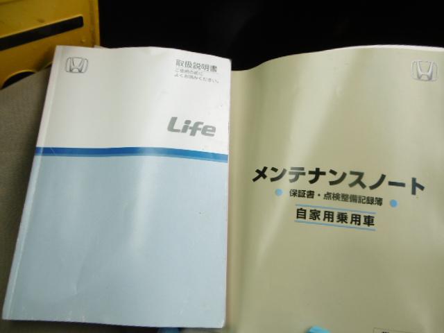 ハッピースペシャル(6枚目)
