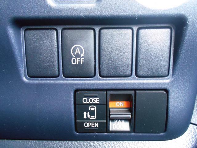 トヨタ ヴォクシー ZS 禁煙車 SDナビ12セグ フリップダウン ETC
