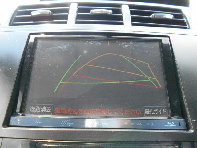 G 純正HDDナビ フルセグTV リアカメラ ETC 禁煙車(5枚目)