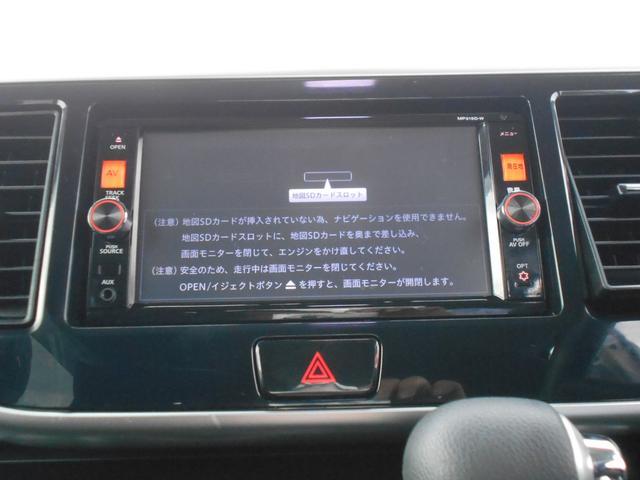 ハイウェイスター ターボ 両側自動 エマージェンシーブレーキ(7枚目)