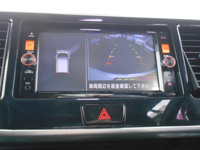 ハイウェイスター ターボ 両側自動 エマージェンシーブレーキ(9枚目)