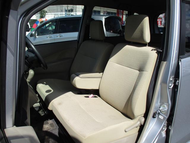 「スバル」「ステラ」「コンパクトカー」「東京都」の中古車17