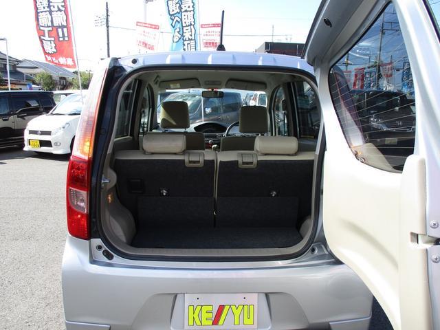 「スバル」「ステラ」「コンパクトカー」「東京都」の中古車19