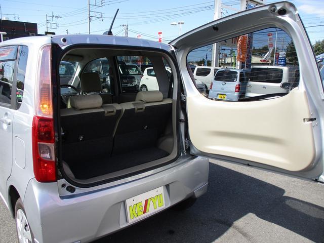 「スバル」「ステラ」「コンパクトカー」「東京都」の中古車20