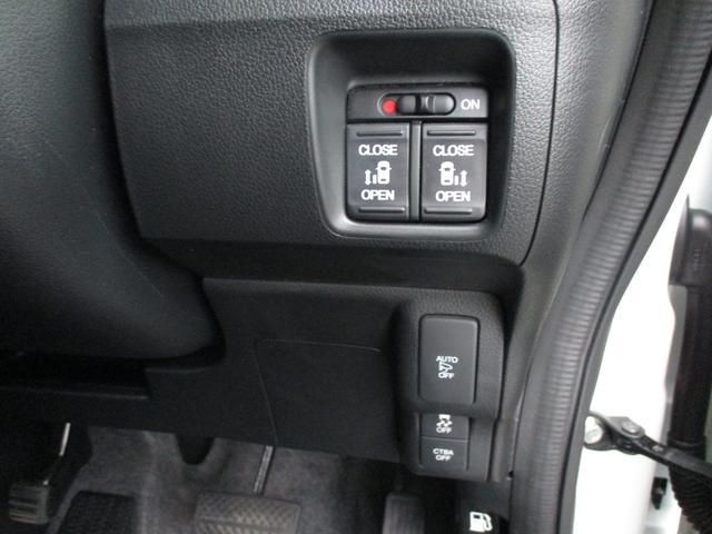 「ホンダ」「N-BOX」「コンパクトカー」「東京都」の中古車19