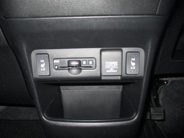 「ホンダ」「N-BOX」「コンパクトカー」「東京都」の中古車20