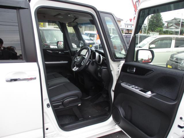 「ホンダ」「N-BOX」「コンパクトカー」「東京都」の中古車21