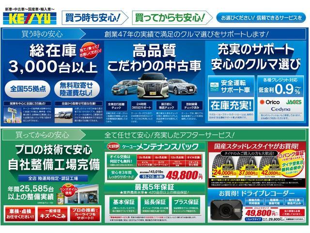 「三菱」「eKワゴン」「コンパクトカー」「東京都」の中古車7