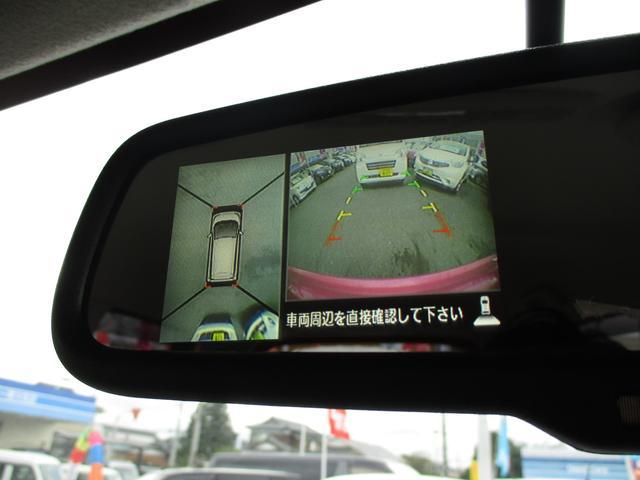 「日産」「デイズ」「コンパクトカー」「東京都」の中古車23