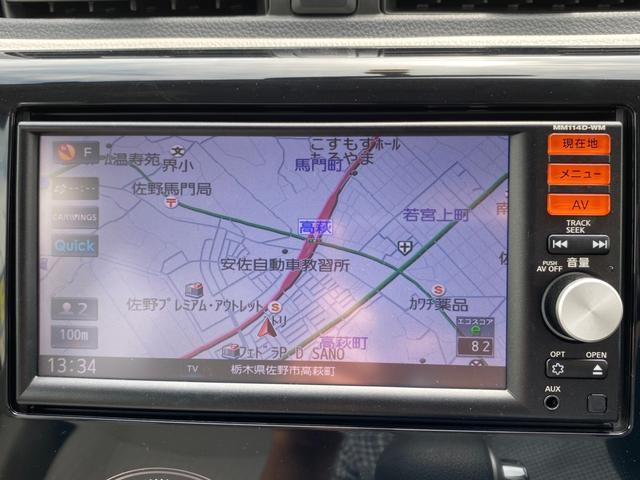 「三菱」「eKワゴン」「コンパクトカー」「東京都」の中古車21