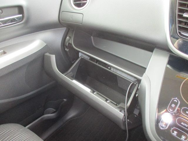 ハイウェイスター ターボ 衝突被害軽減 ツートーンルーフ SDナビ フルセグTV アラウンドビューモニター Bluetooth USB CD DVD 音楽録音 両側パワースライドドア キセノンヘッドライト スマートキー(12枚目)