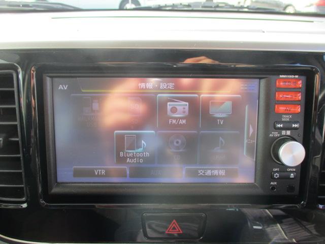 ハイウェイスター ターボ 衝突被害軽減 ツートーンルーフ SDナビ フルセグTV アラウンドビューモニター Bluetooth USB CD DVD 音楽録音 両側パワースライドドア キセノンヘッドライト スマートキー(14枚目)