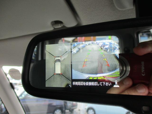 ハイウェイスター ターボ 衝突被害軽減 ツートーンルーフ SDナビ フルセグTV アラウンドビューモニター Bluetooth USB CD DVD 音楽録音 両側パワースライドドア キセノンヘッドライト スマートキー(16枚目)