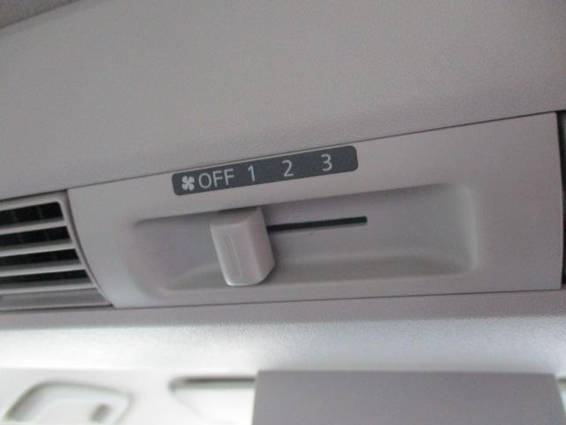 ハイウェイスター ターボ 衝突被害軽減 ツートーンルーフ SDナビ フルセグTV アラウンドビューモニター Bluetooth USB CD DVD 音楽録音 両側パワースライドドア キセノンヘッドライト スマートキー(38枚目)