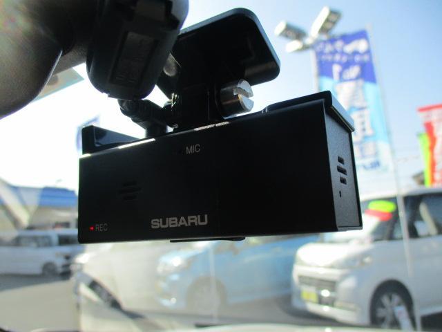2.0i-Sアイサイト 禁煙1オーナー車 アイドリングストップ 衝突被害軽減 車線逸脱警報 全車速追従型クルーズ SDナビ1セグTV CD DVD USB Bluetooth ETC ドラレコ ハーフレザー電動シート HID(15枚目)