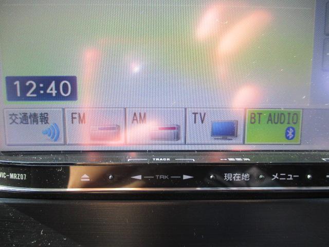 2.0i-Sアイサイト 禁煙1オーナー車 アイドリングストップ 衝突被害軽減 車線逸脱警報 全車速追従型クルーズ SDナビ1セグTV CD DVD USB Bluetooth ETC ドラレコ ハーフレザー電動シート HID(24枚目)