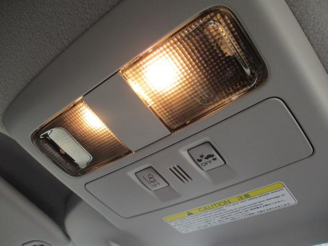 2.0i-Sアイサイト 禁煙1オーナー車 アイドリングストップ 衝突被害軽減 車線逸脱警報 全車速追従型クルーズ SDナビ1セグTV CD DVD USB Bluetooth ETC ドラレコ ハーフレザー電動シート HID(31枚目)