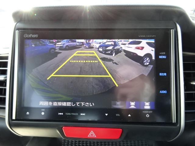 G ターボSSパッケージ ワンオーナー 禁煙車 両側電動スライド SDナビ バックカメラ ETC フルセグ ナビ&TV USB Bluetooth HIDライト Aストップ 車間維持クルコン スマートキー プッシュスタート(20枚目)