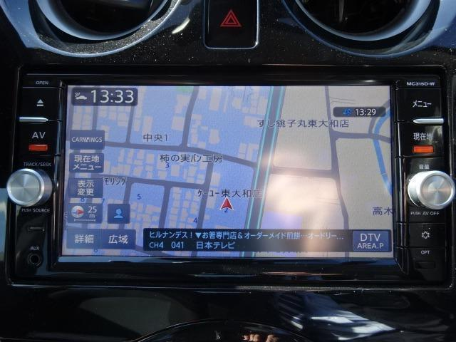 X DIG-S 衝突被害軽減 車線逸脱警報 アラウンドビューカメラ コーナーセンサー 前後ドライブレコーダー iストップ SDナビ12セグTV CD DVD 音楽録音 USB Bluetooth バックカメラ ETC(10枚目)