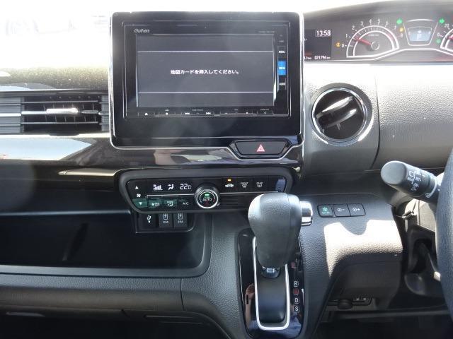 G・EXターボホンダセンシング 禁煙車 ターボ車 クルーズコントロール 両側自動スライドドア ETC 純正7インチSDナビ DVD ミュージックサーバー USB バックカメラ バックカメラ スマートキー プッシュスタート(21枚目)