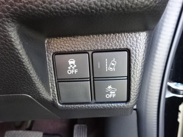 G・EXターボホンダセンシング 禁煙車 ターボ車 クルーズコントロール 両側自動スライドドア ETC 純正7インチSDナビ DVD ミュージックサーバー USB バックカメラ バックカメラ スマートキー プッシュスタート(31枚目)