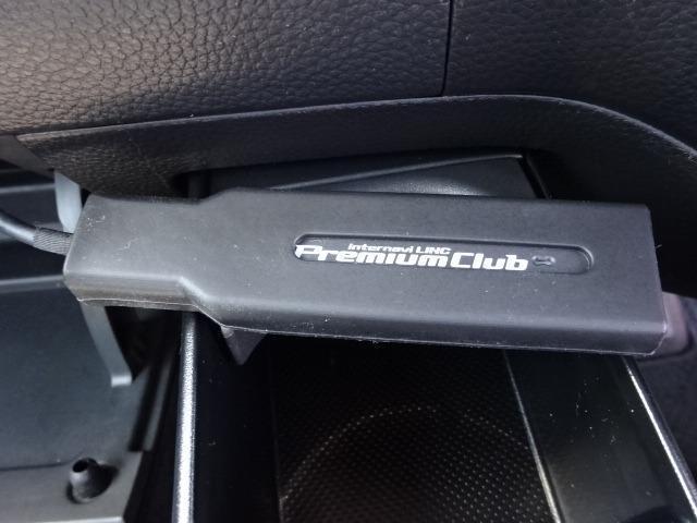 G・EXターボホンダセンシング 禁煙車 ターボ車 クルーズコントロール 両側自動スライドドア ETC 純正7インチSDナビ DVD ミュージックサーバー USB バックカメラ バックカメラ スマートキー プッシュスタート(36枚目)