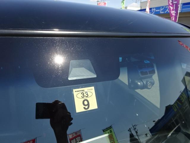 G・EXターボホンダセンシング 禁煙車 ターボ車 クルーズコントロール 両側自動スライドドア ETC 純正7インチSDナビ DVD ミュージックサーバー USB バックカメラ バックカメラ スマートキー プッシュスタート(39枚目)