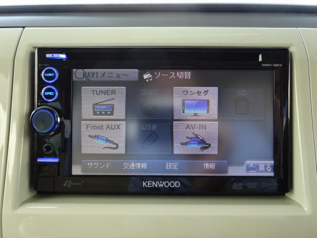T Lパッケージ ターボ メモリーナビ CD DVD ワンセグ バックカメラ スマートキー プッシュスタート ETC HID フォグ オートライト 純正14インチアルミ オートエアコン イモビライザー ウィンカーミラー(15枚目)