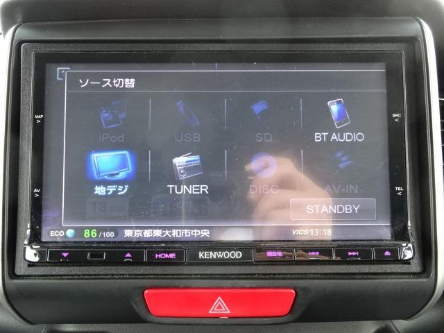 G・ターボAパッケージ 禁煙車 ワンオーナー 衝突被害軽減 ターボ車 7インチメモリーナビ DVD buru-thuオーディオ バックカメラ ETC パドルシフト クルーズコントロール 8エアバック プッシュスタート(16枚目)
