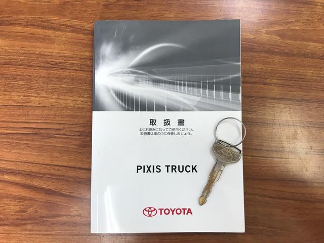 「トヨタ」「ピクシストラック」「トラック」「神奈川県」の中古車20