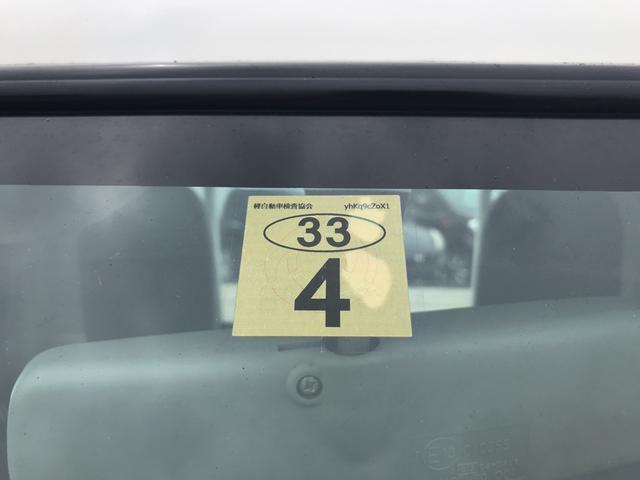「トヨタ」「ピクシストラック」「トラック」「神奈川県」の中古車64