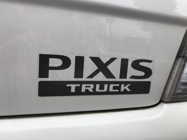 「トヨタ」「ピクシストラック」「トラック」「神奈川県」の中古車69