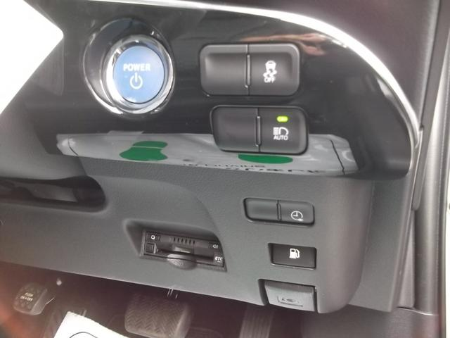 Sナビパッケージ ETC LEDヘッドライト(5枚目)