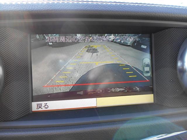 SL350 AMGスポーツPKG 左ハンドル 黒レザー レーダーセーフティー マジックスカイルーフ 純正HDDナビ&地デジTV TVキャンセラー キーレスゴー AMGエアロ&19インチアルミ(25枚目)