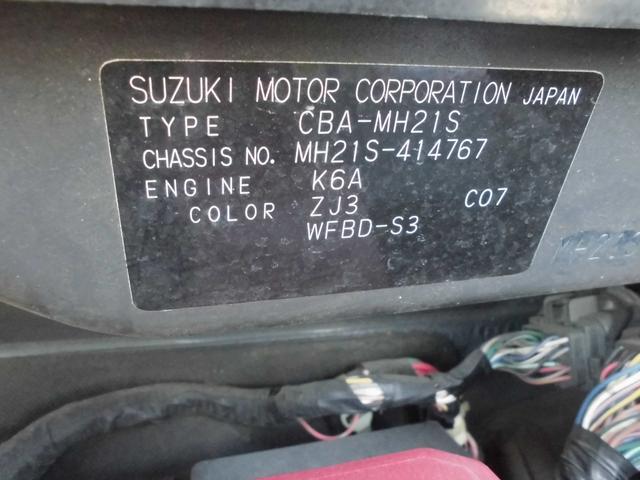 スズキ ワゴンR FX-Sリミテッド 純正エアロ 社外AW ビレットグリル