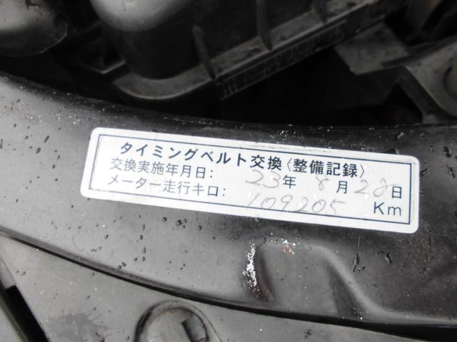トヨタ セルシオ eR仕様