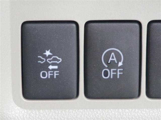 安全装備スイッチが充実