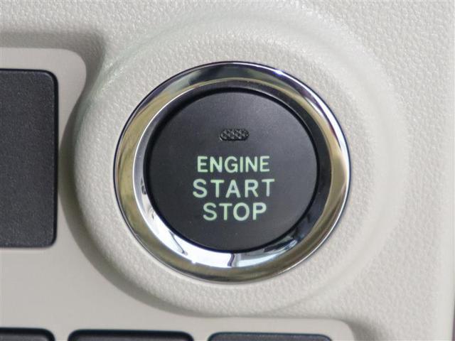 ブレーキを踏みながらスタートボタンを押せばエンジン始動