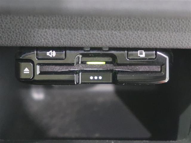 L SAII メモリーナビ CD DVD再生 フルセグTV ETC バックカメラ スマートキー LEDヘッドランプ 衝突被害軽減システム 12か月走行距離無制限保証 ABS(15枚目)