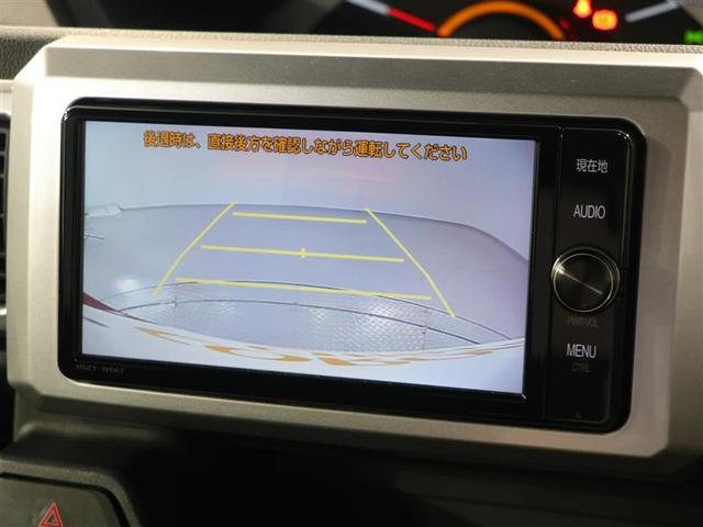 L SAII メモリーナビ CD DVD再生 フルセグTV ETC バックカメラ スマートキー LEDヘッドランプ 衝突被害軽減システム 12か月走行距離無制限保証 ABS(16枚目)
