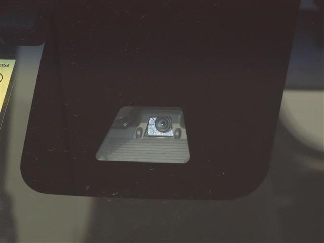 L SAII メモリーナビ CD DVD再生 フルセグTV ETC バックカメラ スマートキー LEDヘッドランプ 衝突被害軽減システム 12か月走行距離無制限保証 ABS(19枚目)
