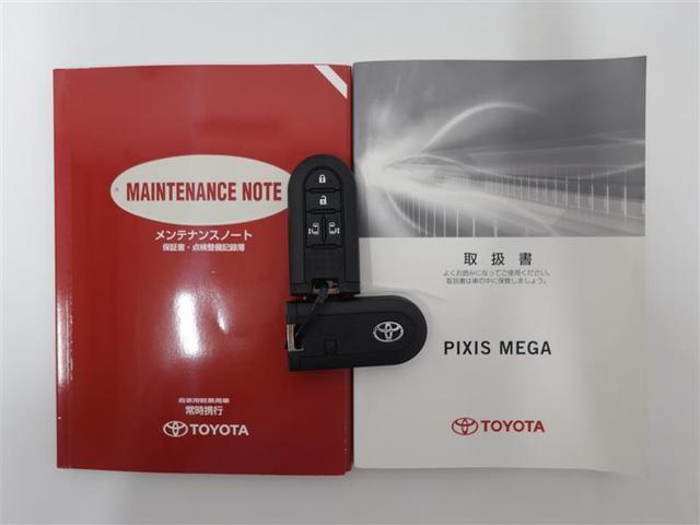 L SAII メモリーナビ CD DVD再生 フルセグTV ETC バックカメラ スマートキー LEDヘッドランプ 衝突被害軽減システム 12か月走行距離無制限保証 ABS(20枚目)