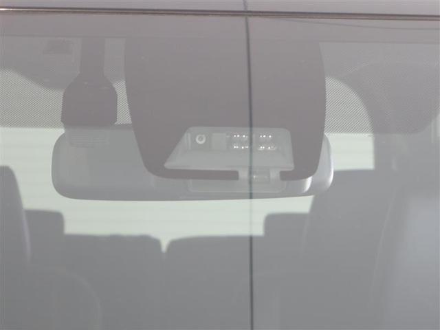 ハイブリッドSi ダブルバイビー 12か月間走行距離無制限保証 TSS(衝突回避/被害軽減) 車線逸脱警報 先進ライト ワンオーナー メモリナビ フルセグTV バックモニター ドライブレコーダー ETC 電動スライドドア(両側)(8枚目)