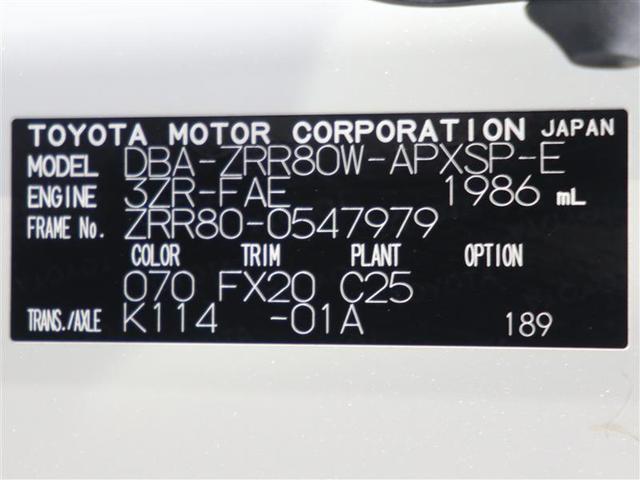 Si ダブルバイビーII TSS(衝突回避/被害軽減) ICS(ペダル踏み間違い) バックモニター メモリナビ フルセグTV ワンオーナー ドライブレコーダー ETC クルーズコントロール 電動スライドドア(両側) 純正アルミ(9枚目)